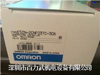 欧姆龙温控器E5ZN-2CNF03TC-306 E5ZN-2CNF03TC-306