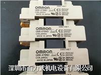 欧姆龙继电器G3FD-X03SN-VD  G6B-1174P-FD-US G6B-47BND