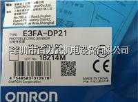 欧姆龙开关E3FA-DP22 E3FA-RP21  E3FA-TP21  E3FA-DP21