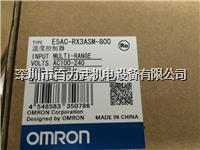 欧姆龙温控器 E5AC-QX3ASM-800 E5AC-RX3ASM-800 E5AC-QX3ASM-800 E5AC-RX3ASM-800