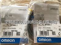 欧姆龙开关,TL-N10MY1  TL-W3MC1