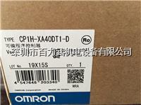 欧姆龙plc,CP1H-XA40DT-D  CP1H-XA40DT1-D