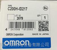 欧姆龙plc  C200H-ID001,C200H-ID216,C200H-ID218,C200H-ID219 欧姆龙plc  C200H-ID001,C200H-ID216,C200H-ID218,C200H-