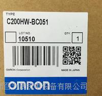 欧姆龙plc,C200HW-BC051-V1  C200HW-BC051 欧姆龙plc,C200HW-BC051-V1  C200HW-BC051
