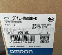 欧姆龙plc CP1L-M60DR-D 欧姆龙plc CP1L-M60DR-D