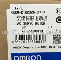 欧姆龙伺服马达 R88M-K40030H-BS2-Z R88M-K10030H-S2 R88M-K10030H-S2-Z