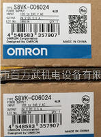 欧姆龙电源S8VK-C06024 S8VK-C12024 S8VK-G24024 S8VK-G48024