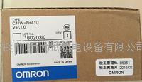 欧姆龙模块,CJ1W-DA08C  CJ1W-PH41U