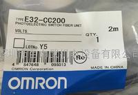 欧姆龙光纤E32-TC200,E32-TC200E,E32-CC200