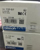 欧姆龙元器件 F3SP-B1P  F3SJ-B0785P25 F3SJ-E0785P25