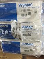 欧姆龙plc C200HW-ME32K,C200HW-ME64K,CS1W-SCB21, C200H-OD21A
