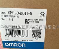 欧姆龙plc,CP1H-XA40DR-A CP1H-X40DT1-D