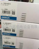 欧姆龙plc C200H-ID501,C200H-OD501,C200H-MD215,C200H-ID501,C200H-OD501        欧姆龙plc C200H-ID501,C200H-OD501,C200H-MD215,C200H-I