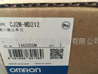 欧姆龙模块 CJ2M-MD212 欧姆龙模块 CJ2M-MD212