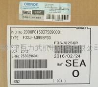 欧姆龙光幕F3SJ-B0465P25 F3SJ-A0620N30 F3SJ-A0995P30