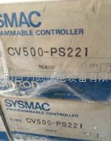 欧姆龙电源模块,CV500-PS221 欧姆龙电源模块,CV500-PS221