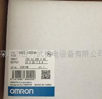 欧姆龙电源 S8VS-18024A S8VS-24024A