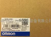 欧姆龙电源 S8VK-R20 S8VK-G03005