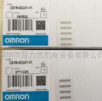 欧姆龙plc C200H-RM001,CS1W-CLK21,CS1W-SCU21,C200H-ASC02,C200HW-PCU01 欧姆龙plc C200H-RM001,CS1W-CLK21,CS1W-SCU21,C200H-ASC