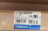 欧姆龙F3SJ-A0620N30 F3SJ-A0995P30 F3SJ-A0620P30
