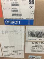 欧姆龙安全产品 UMM5-1000-0500 UMM10-1000-0500  欧姆龙安全产品 UMM5-1000-0500 UMM10-1000-0500