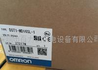 欧姆龙远程模块 DST1-ID12SL-1 DST1-MD16SL-1
