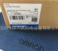 欧姆龙PLC CJ1W-TC104,CJ1G-CPU42H,CJ1G-CPU43H,CJ1G-CPU44H,CJ1