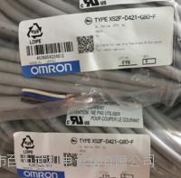 OMRON欧姆龙XS2F-E422-J80-F OMRON欧姆龙XS2F-E422-J80-F