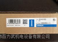 OMRON欧姆龙CS1W-BI033,CS1W-BC051,CS1W-BC052