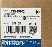 OMRON欧姆龙CP1W-MAB221,CP1W-SRT21 OMRON欧姆龙CP1W-MAB221,CP1W-SRT21