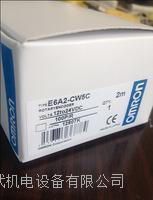 OMRON欧姆龙E6A2-CS5C 60P/R 0.5M