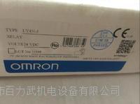 OMRON欧姆龙MY4N-D2-J DC24,LY4N-J AC200/220