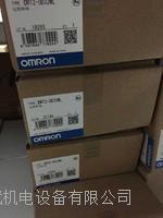OMRON欧姆龙DRT2-ID16ML,DRT2-OD32ML-1 OMRON欧姆龙DRT2-ID16ML,DRT2-OD32ML-1