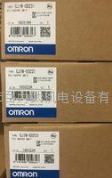 欧姆龙模块 CJ1W-OD231,CJ1W-NC113,CJ1W-TC104,CJ1G-CPU44H,CJ1W-