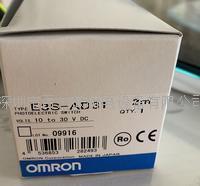 欧姆龙触摸屏 NS8-TV01B-V1