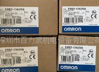 欧姆龙温控器 E5EN-HAA2HBM-500