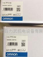 欧姆龙继电器 G9SX-SM032-RT  DC24