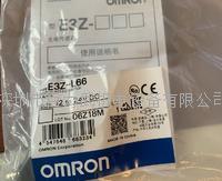 欧姆龙传感器 E3Z-L66