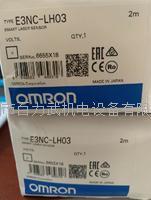 欧姆龙传感器 E3NC-LH03 F3SJ-A1025P20