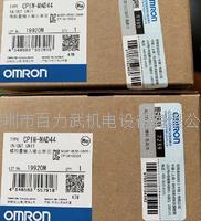 欧姆龙plc CPM1A-MAD11,CP1W-MAD11 CP1W-MAD42 CP1W-MAD44