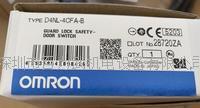 欧姆龙安全锁 D4NL-4CFA-B