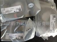 松下传感器 CX-442
