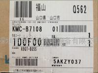 三菱触摸屏 A9GT-BUSS FX-50DU-TK GS2107-WTBD GS2110-WTBD