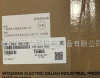 三菱变频器 FR-E740-2.2K FR-E740-3.7K FR-E740-5.5K FR-E740-11K