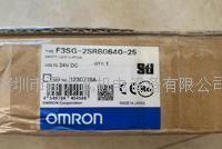 欧姆龙安全产品 F3SG-2SRB0640-25 F39-LSGTB-SJ