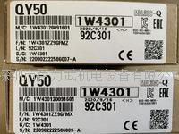 三菱PLC QY50
