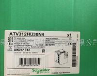 施耐德变频器 ATV312HU30N4