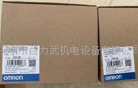 欧姆龙PLC CP2E-E20DR-A CP2E-E30DR-A CP2E-E40DR-ACP2E-E60DR-A