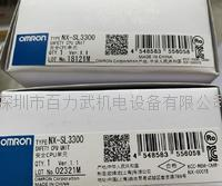 欧姆龙模块 NX-SL3300 NX-SOD400 NX-SID800