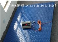3T电子磅秤